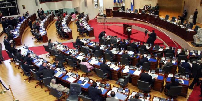 La Asamblea Legislativa aprobó un presupuesto de $ 58 millones para su funcionamiento en 2015. Foto Diario Co Latino / Archivo.